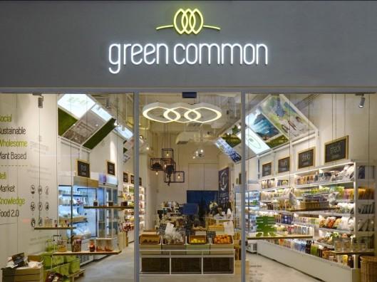 green-common-front-door-1-900x675